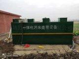 生活一體化污水處理設備廠家 竹源環保