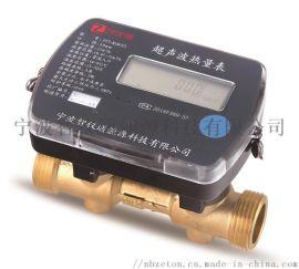 智慧供热甬港牌户用远传超声波热量表DN20-40