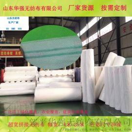 6.5米幅宽无纺布大幅宽抗老化绿色白色拼接无纺布