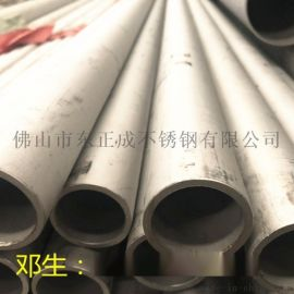 广西不锈钢无缝管现货,304不锈钢工业管