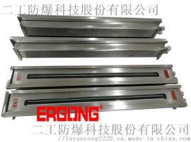 碳鋼隔爆型防爆對射儀生產廠家