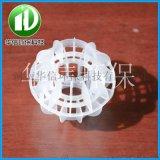 廠家直銷環保實用精細做工多面空心球專業定製拉西環