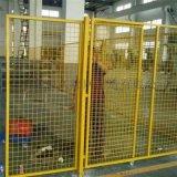 车间隔离网仓库隔断铁丝网 机器人防护定制车间隔离栅