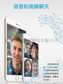 朝鮮Talk2all國外網路電話軟體