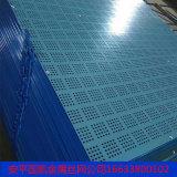 源头爬架钢板网厂 全钢  防护网  全钢防护网价格