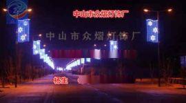 街道装饰 春节街道亮化 路灯杆造型灯 跨街灯