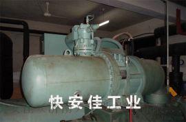 约克YEWS单双级螺杆式风冷压缩机进气阀维修