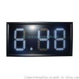 热销10寸白色数字防水油价屏|加油站LED电子油价屏|BP油站显示牌