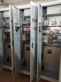 信息:EPS应急电源5KW照明动力混合eps电源8kw厂家