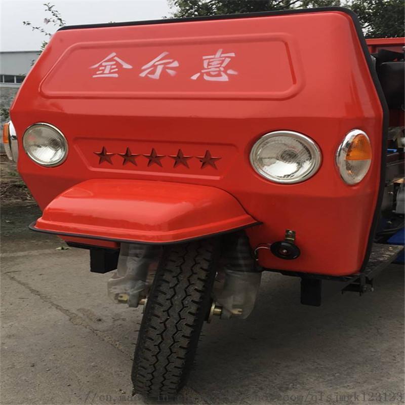 运输各种物料农用三轮车 /液压自卸式柴油三轮车