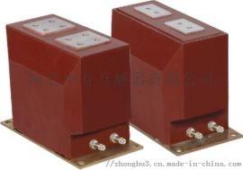 内蒙古电流压互感器LZZB6-10 高压