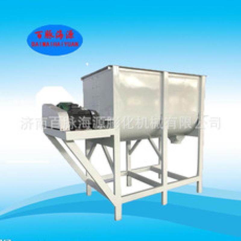 混料用螺带式混合机1.5立方2立方3立方厂家定制