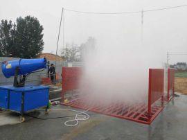 工程洗车机 建筑工地红外线感应洗车机