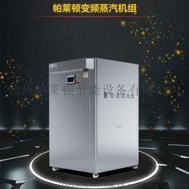 0.5吨燃气蒸汽发生器全自动变频节能环保燃气锅炉