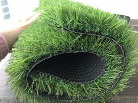 厂家直销人造塑料草坪仿真草坪运动草坪