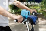 新款摩托車音響自行車音箱迷防水無線藍牙音箱騎行音響