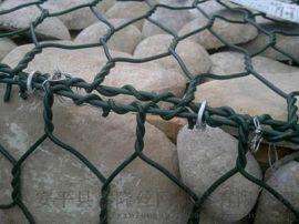 河道护坡退台式石笼网挡土墙|边坡植被镀锌石笼网垫