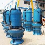 德能泵業QZB潛水軸流泵城市排澇泵站建設
