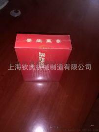 奶茶杯装包装膜收缩机 口罩自动套膜收缩一体机
