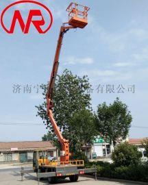 自行走高空作业平台 车载式自行走折臂升降平台
