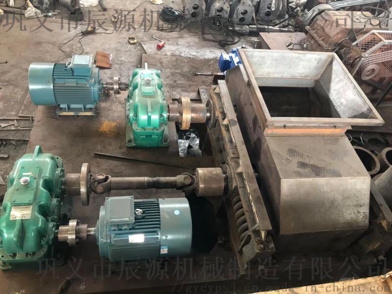 巩义重型对辊制砂机2PG600x900 对辊机性能