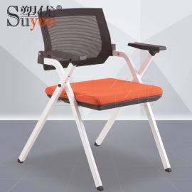 有扶手洽谈椅软座垫会客椅透气网布培训座椅可折叠