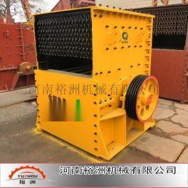 山西晋中方箱破直销 高速公路砂石生产线 全自动流水箱式破石机