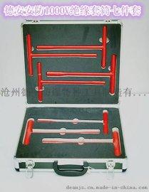 DAJYT-7耐高压1000V绝缘套筒组合工具