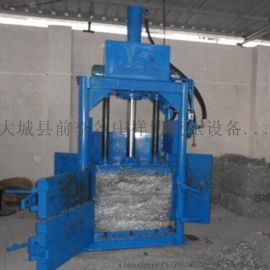 金属压块机 金属打包机 液压废铁打包机厂家直销