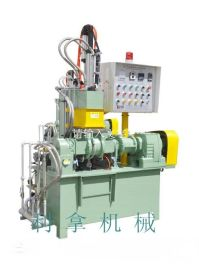 实验室密炼机,小型密炼机生产厂家