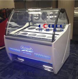 贝塞斯哈根达斯优质冰淇淋展示柜