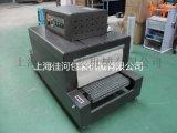 佳河牌BS-400礼盒收缩包装机