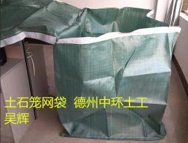 优质土石笼袋 生态土石笼袋厂家