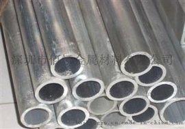 江门6063-T6铝管/国标16*12.1铝套管/铝管厂家/可氧化
