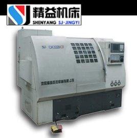 CK3220数控车床 精益数控机械 沈阳精益