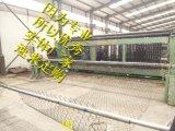 東北瀋陽地區 高鋅普鋅 雷諾護墊 石籠網 格賓網 雷諾護墊 邊坡防護網 I56I0833907