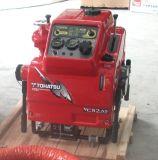 日本东发VC52AS手抬机动消防泵 森林防火高压泵