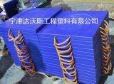 工程机械支腿垫板生产厂家