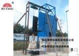 鉛鋅礦粉噸袋破袋機|燒鹼噸袋拆袋機安全可靠
