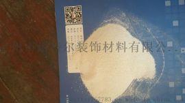 一级高质量PVC磨粉料大量上市