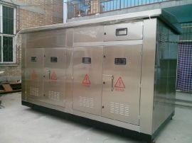 变压器中性点接地电阻柜生产厂家-保定伊诺尔