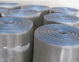 茂群厂家直销不锈钢编织丝网、不锈钢宽幅网、过滤丝网、筛网