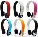 BH23/BH02經典頭戴式藍牙耳機 高保真身歷聲音質4.1方案語音提示來電報號現貨批發OEM定制