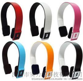 BH23/BH02经典头戴式蓝牙耳机 高保真立体声音质4.1方案语音提示来电报号现货批发OEM定制