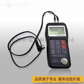 HRT180便携式高精度超声波测厚仪
