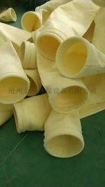 金清环保介绍一下三防除尘布袋具有哪些功能