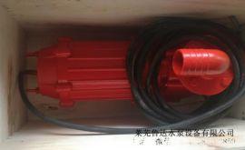 供暖热水泵、耐高温潜污泵、耐热废水泵