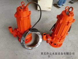 4寸耐热耐高温潜污泵、污水泵