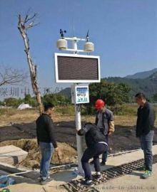 中环环保视频污染监控系统 扬尘在线监测