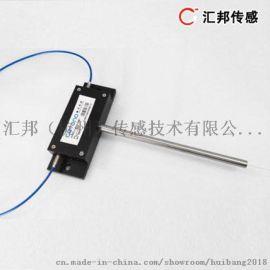 HB-FGD-B1光纤光栅位移传感器